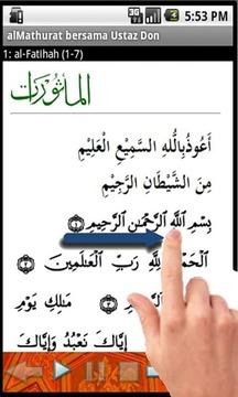 al-Ma'thurat Ustaz Don