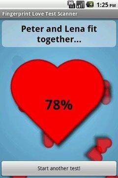 指纹爱情测试扫描仪