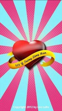 101 Ý Tưởng Lãng Mạn