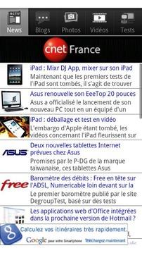CNET法国