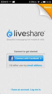 LiveShare: 简单好用的短信聊天工具