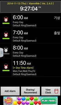 Alarm4Me