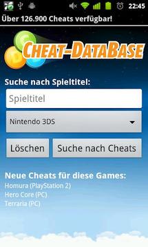 游戏秘籍数据库