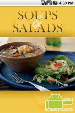 汤羹和沙拉的制作方法