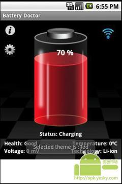 电池检测器