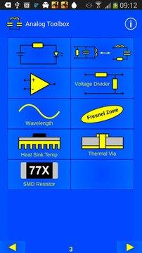 电路分析基础工具箱
