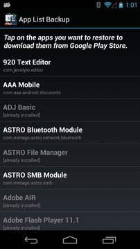 应用程序列表备份