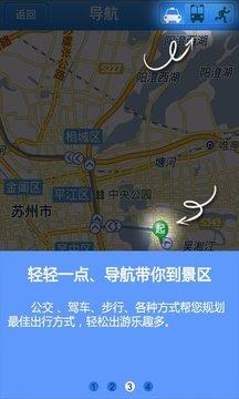 强生浦江游览