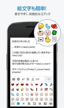 ライブドア ブログ 【livedoor Blog公式/无料】