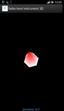 精工水平仪3D