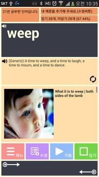 英语单词本字典