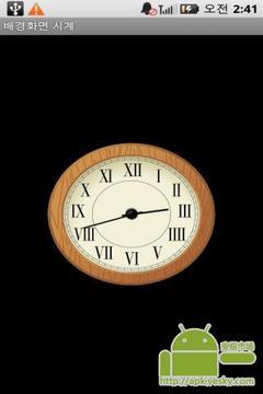 自动实时闹钟2
