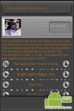 希洛格林的畅销金曲