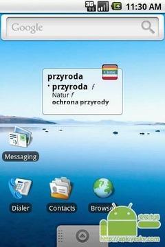 德国和波兰字典