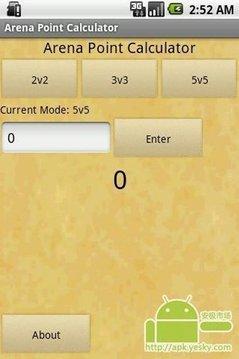 魔兽世界竞技场点数计算器