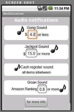 音像制品扫描-免费版