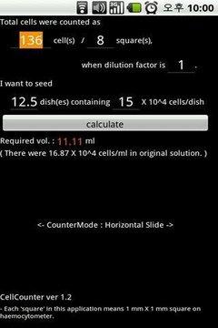 细胞计数器V1.2