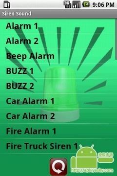 声效:警报器及警报