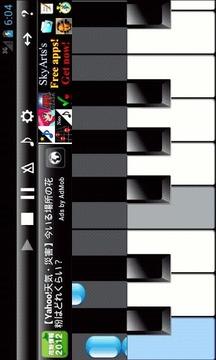 PianoStar精简版