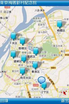 南京 City
