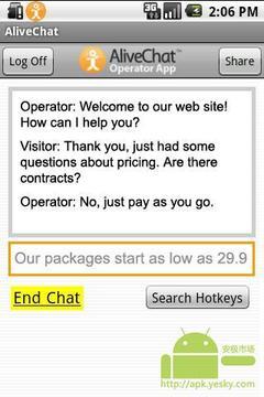 手机网站实时聊天