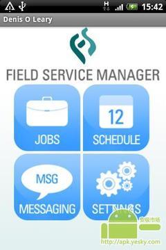 现场服务管理器