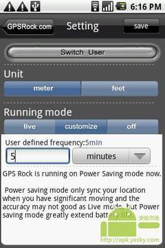 GPS的岩石