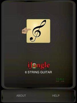 虚拟吉他:木吉他,电吉他...