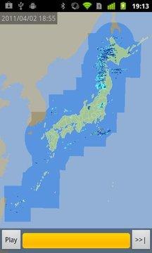 日本天气雷达