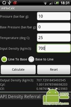 石油测量计算器