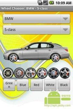 选择正确的车轮