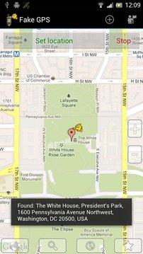 GPS地理信息伪装