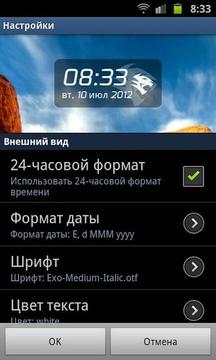 时钟 Widget Proton
