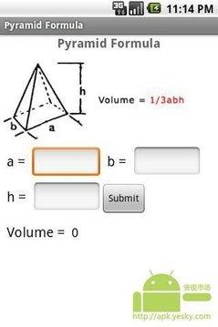 体积和表面积计算器