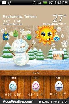 9 s 天气