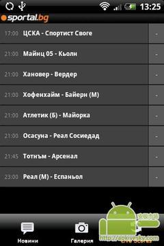 官方Sportal.bg应用