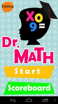 Dr. Math - 乘数