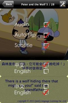 彼得与狼 - 听故事学英文
