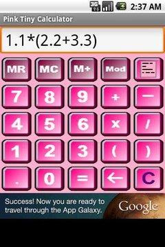 粉红色的微型计算器