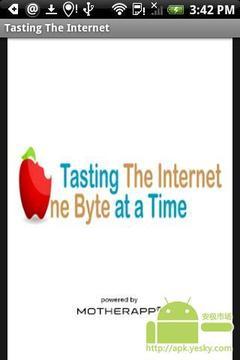 品尝互联网