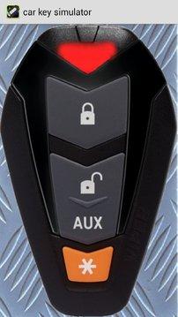 汽车钥匙扣