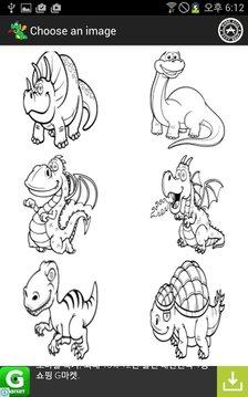 恐龙填色游戏(着色婴儿)