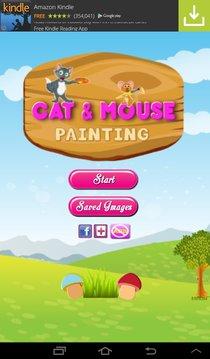 猫和老鼠绘画