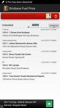 Fuel Price Search Brisbane