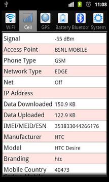 系统检查System Data