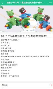 广西幼儿教育