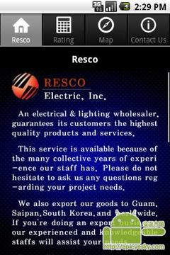 Resco电器