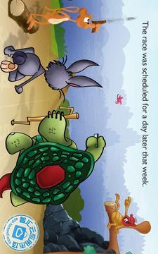 兔子与乌龟的故事