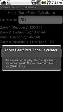 心率计算器