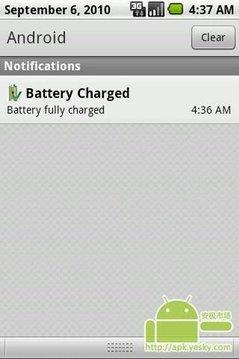 电池充电通知